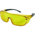 Allen Ballistic Over-Glasses - 22771